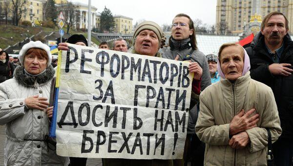 Участники Народного вече на площади Независимости по случаю одиннадцатой годовщины оранжевой революции на Украине