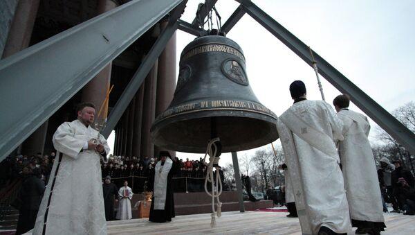 Освящение колокола для Исаакиевского собора. Архивное фото
