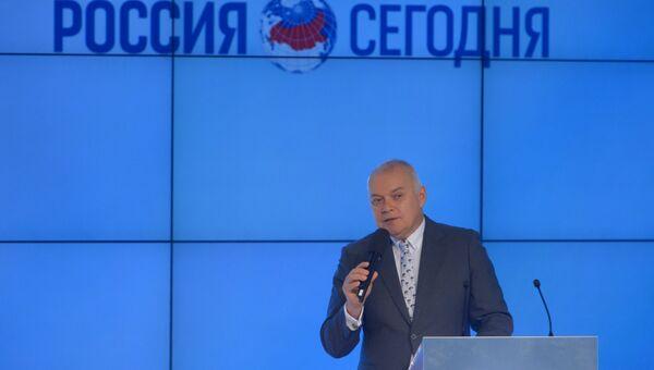 Генеральный директор МИА Россия сегодня Дмитрий Киселев. Архив