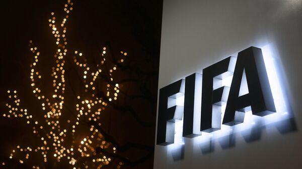 Вывеска ФИФА при входе в штаб-квартиру в Цюрихе. Архивное фото