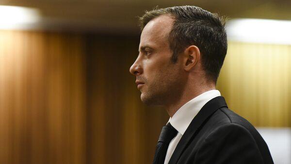 Легкоатлет Оскар Писториус в зале суда. 8 декабря 2015