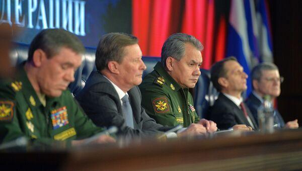 Расширенное заседание коллегии Минобороны РФ