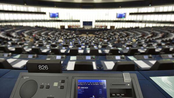 Зал заседаний Европейского парламента в Страсбурге, Франция. Архивное фото