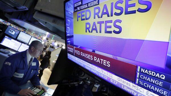 ФРС США поднять учетную ставку. Архивное фото