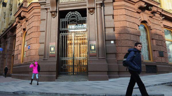 Здание Банка Москвы на улице Рождественка в Москве