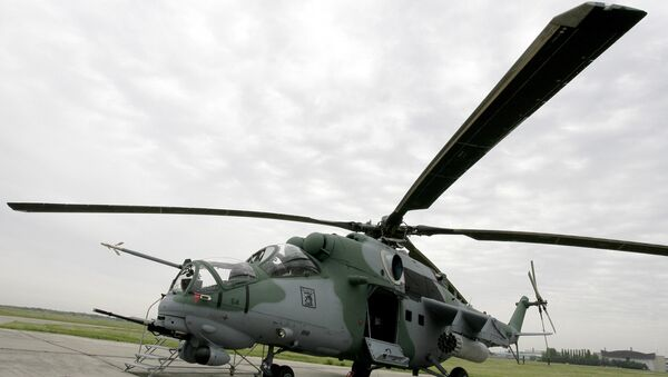 Боевой вертолет Ми-24П. Архивное фото