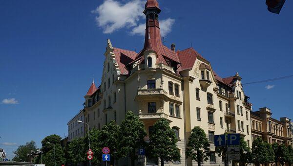 Города мира. Рига. Архивное фото