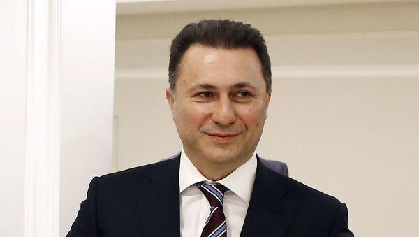 Ушедший в отставку премьер Македонии Никола Груевский