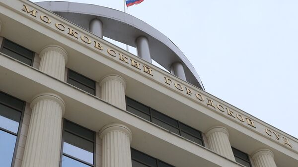Здание московского городского суда. Архивное фото.