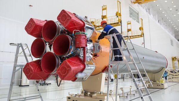 Начало сборки ракеты-носителя Союз для первого пуска с космодрома Восточный в Амурской области. Архивное фото