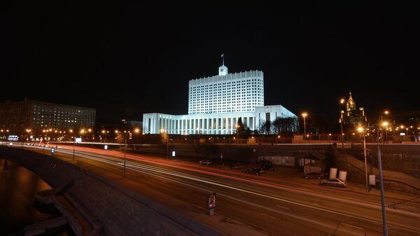 Вид на здание Дома правительства Российской Федерации