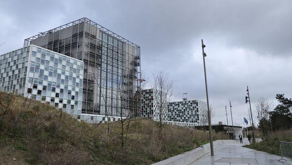 Международный уголовный суд в Гааге, архивное фото
