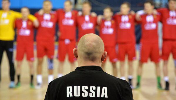 Сборная России по гандболу. Архивное фото