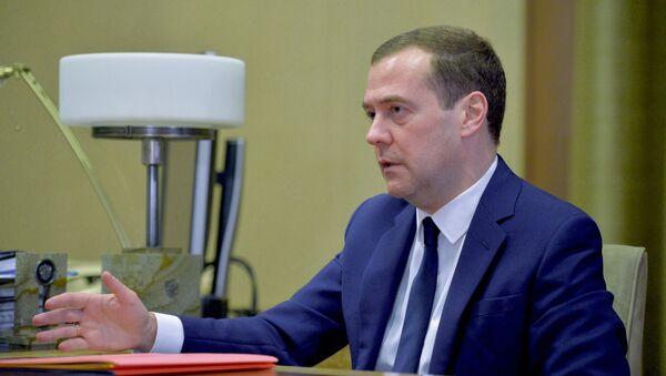 Встреча президента РФ В. Путина и премьер-министра РФ Д. Медведева