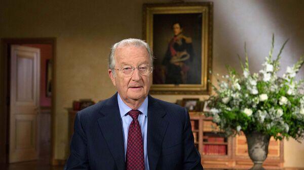 Альберт II Бельгийский