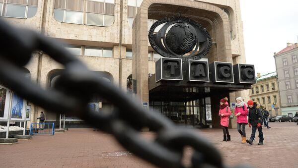 Здание информационного агентства России ТАСС на Тверском бульваре в Москве