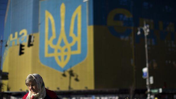 Жительница Украины продает овощи на Площади Независимости в Киеве. Архивное фото