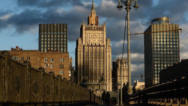 Вид на здание Министерства иностранных дел Российской Федерации. Архивное фото