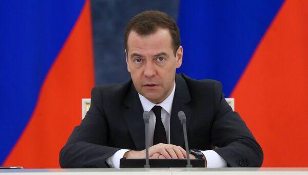 Заседание правительства РФ. 11 февраля 2016