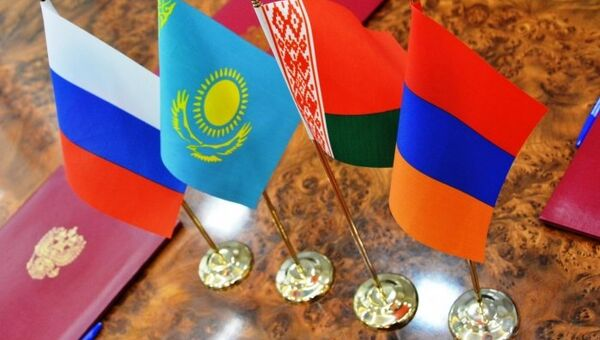Флаги стран участниц ЕАЭС. Архивное фото