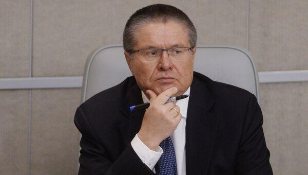 Глава Минэкономразвития России Алексей Улюкаев. Архивное фото