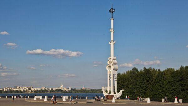 Города России. Воронеж. Архивное фото