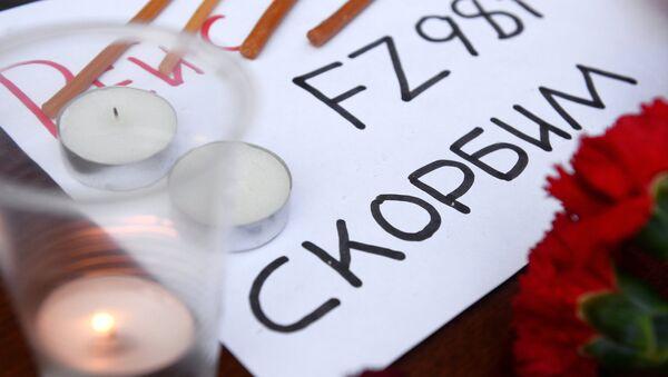 Акция в память о погибших в авиакатастрофе Boeing-737 в Ростове. Архивное фото
