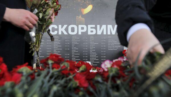 Цветы и свечи в память о жертвах авиакатастрофы самолета Boeing-737-800 в Ростове-на-Дону