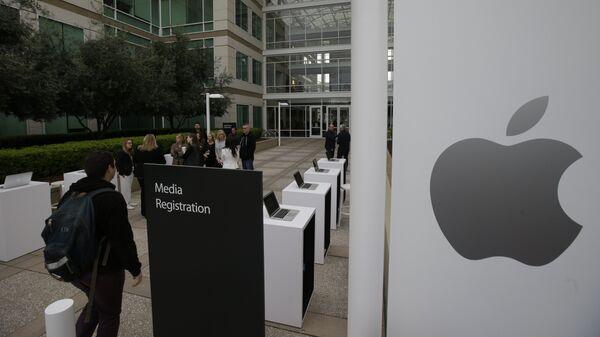 Штаб-квартира компании Apple в Купертино перед началом презентации