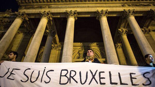 В Брюсселе почтили память погибших во время терактов. Архивное фото