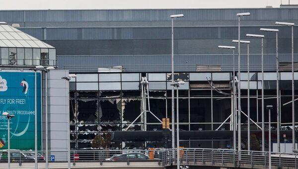Поврежденное здание аэропорта Завентем в Брюсселе, где 22 марта 2016 года произошел взрыв. Архивное фото