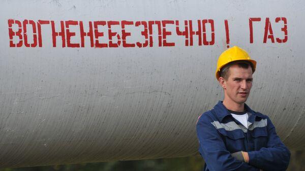 Газовый трубопровод, Украина