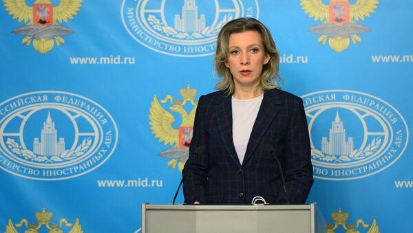 Брифинг официального представителя МИД России М. Захаровой. Архивное фото