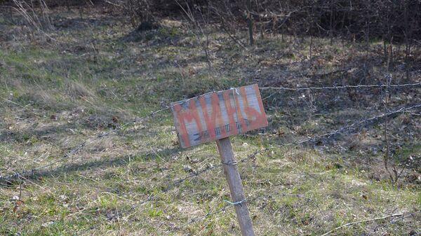 Нейтральная зона между ЛНР и Украиной. Архивное фото