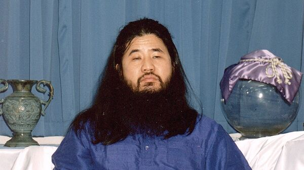 Глава религиозной секты Сёко Асахара. Архивное фото