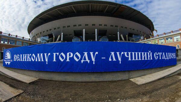 Строящийся стадион Зенит-Арена в Санкт-Петербурге. Архивное фото