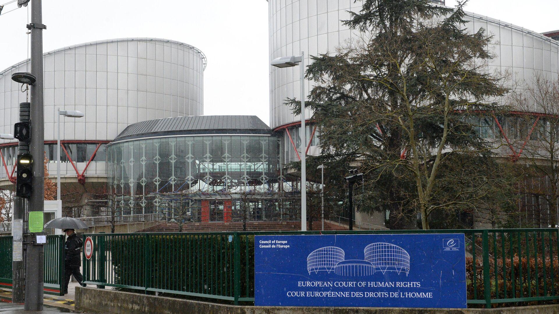 Дворец прав человека в Страсбурге, в здании которого расположен Европейский суд по правам человека - РИА Новости, 1920, 23.07.2021