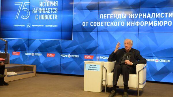 Валентин Фалин - дипломат, политический и общественный деятель, ученый.