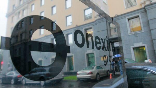 Логотип группы Онэксим