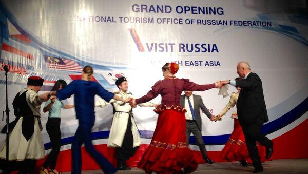 Открытие национального офиса по туризму Visit Russia. Архивное фото