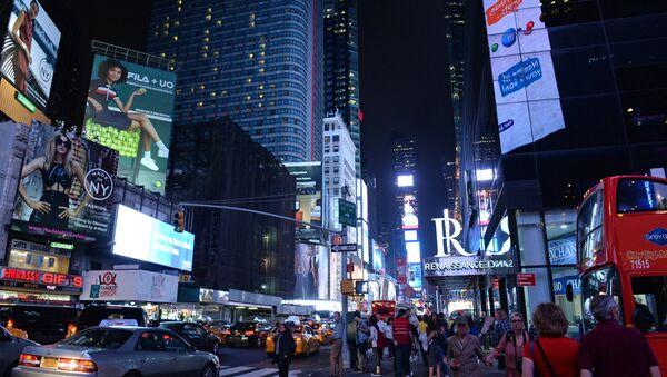 Площадь Таймс-сквер в Нью-Йорке. Архивное фото