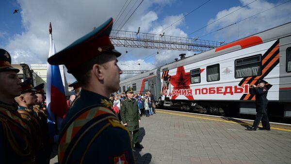 Прибытие агитпоезда Армия Победы. Архивное фото