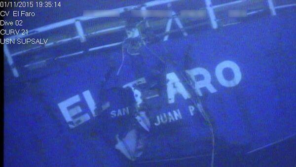 Подводное обследование затонувшего судна Эль-Фаро. Архивное фото