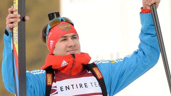 Российский биатлонист Эдуард Латыпов. Архивное фото