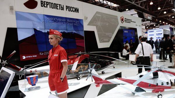 Стенд компании Вертолеты России