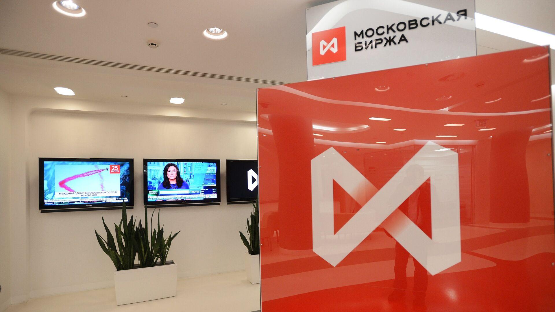 В офисе группы Московская Биржа ММВБ-РТС  - РИА Новости, 1920, 29.10.2020