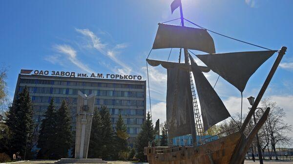 Центральная проходная ОАО Зеленодольский завод имени A.M. Горького в Зеленодольске. Архивное фото
