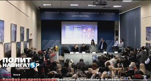 Пресс-конференция Джамалы открылась песней Сергея Лазарева. ВИДЕО