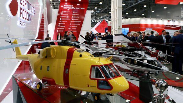 Модели вертолетов на стенде Вертолеты России на выставке. Архивное фото