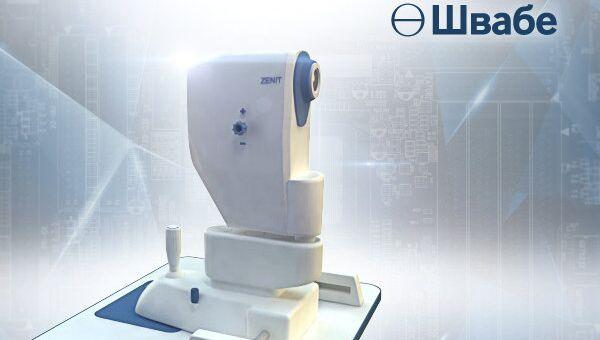 Швабе создал оптический томограф для офтальмологии